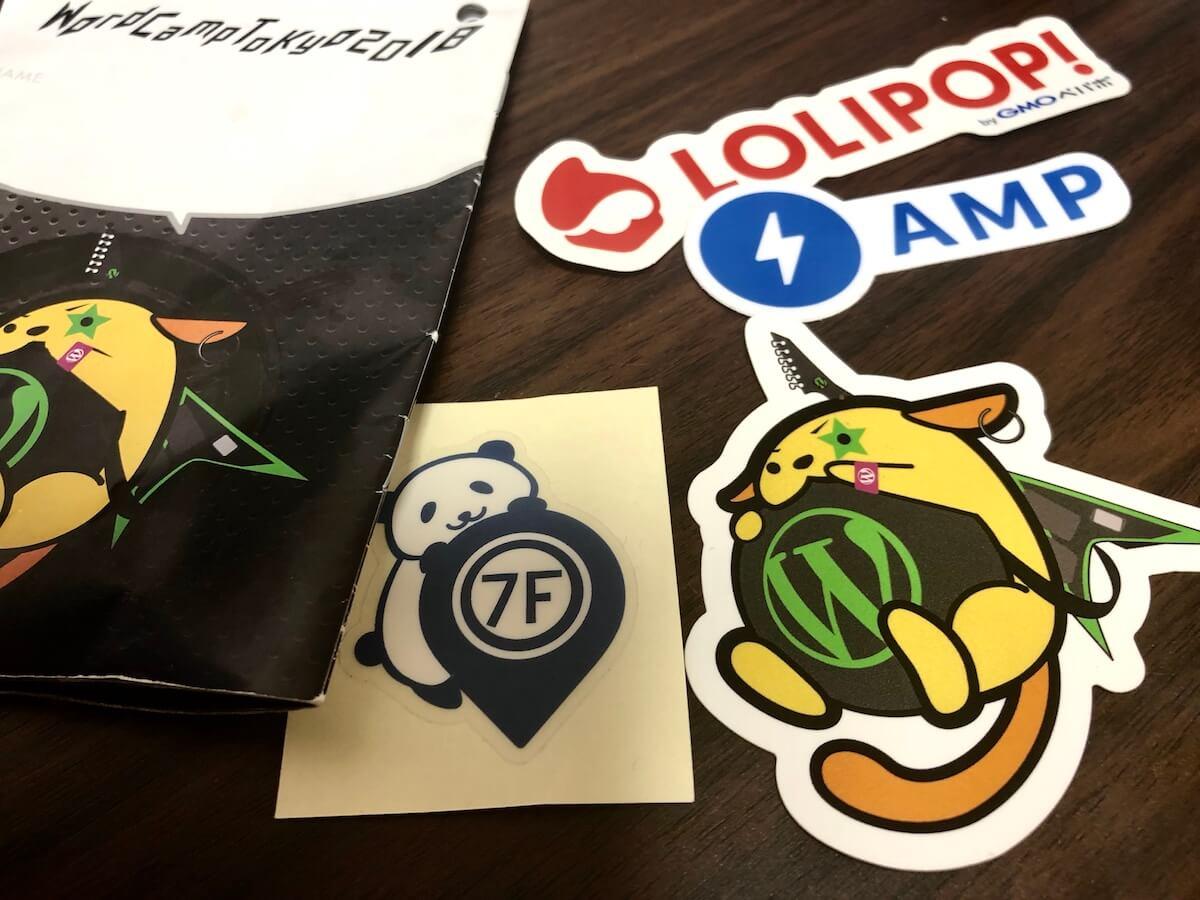 WordCamp Tokyo 2018に参加してきました(盛大に悪ノリ)