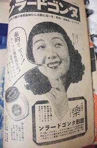 fujokai3