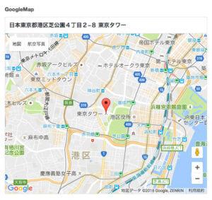 googlemap_admin