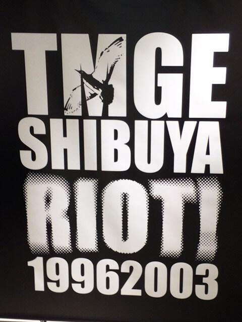 ミッシェルガンエレファント展「SHIBUYA RIOT!」に行ってきました